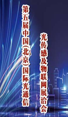 長飛成(cheng)功開發(fa)出(chu)國內最大(da)芯數氣(qi)吹微型光纜